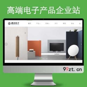 高端电子企业站通用,响应式企业产品多图展示购买请联系客服